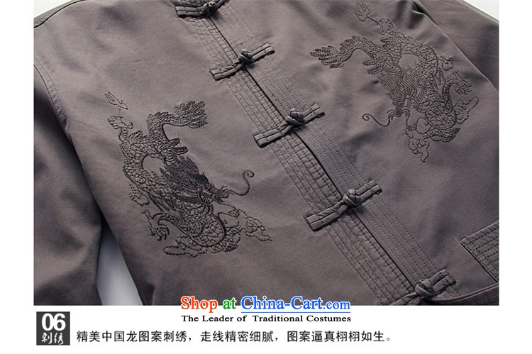 Hunnz new products natural cotton linen men China wind jacket from older Tang national costumes Chinese Men's Mock-Neck khaki175 pictures, prices, brand platters! The elections are supplied in the national character of distribution, so action, buy now enjoy more preferential! As soon as possible.