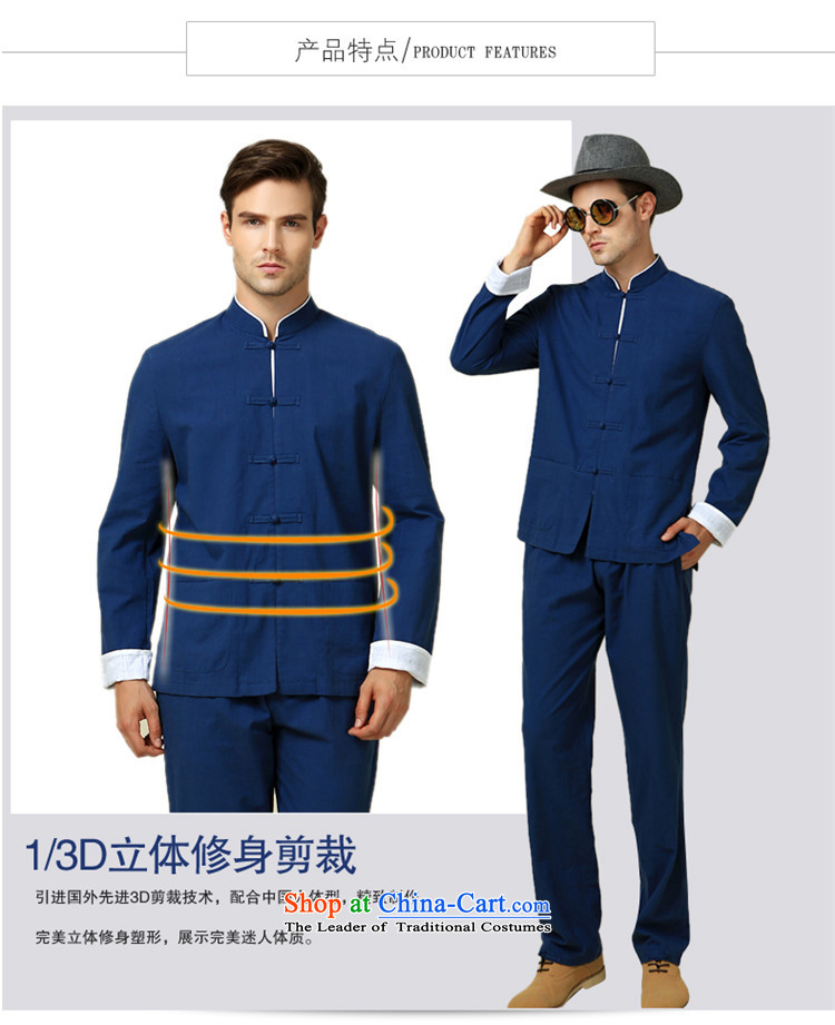 New Products classical Tang HANNIZI boxed long sleeved shirt collar China Wind Jacket Chinese Disc detained men retro kung fu with yellow 165 pictures, prices, brand platters! The elections are supplied in the national character of distribution, so action, buy now enjoy more preferential! As soon as possible.