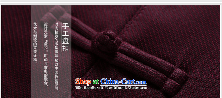 Hannizi stylish and simple China wind collar disc detained men Tang Dynasty Chinese classical long-sleeved sweater jacket black 180 pictures, prices, brand platters! The elections are supplied in the national character of distribution, so action, buy now enjoy more preferential! As soon as possible.