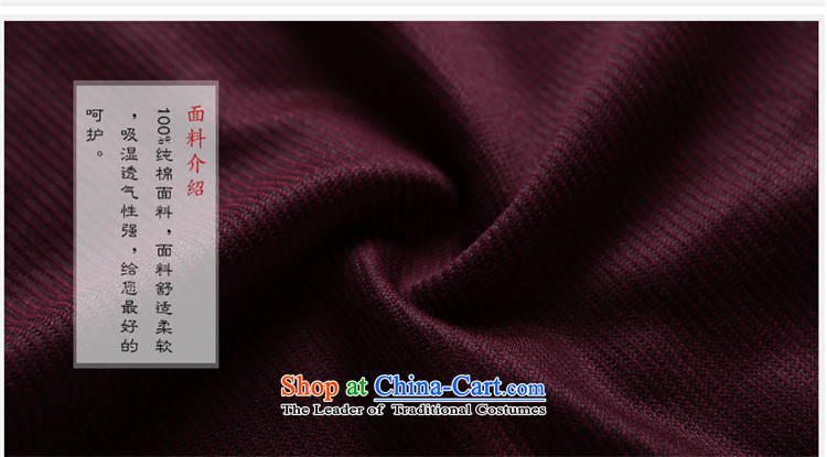 Hunnz stylish and simple China wind collar disc detained men Tang Dynasty Chinese classical long-sleeved sweater jacket deep red 175 pictures, prices, brand platters! The elections are supplied in the national character of distribution, so action, buy now enjoy more preferential! As soon as possible.