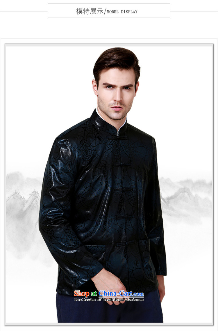 Hunnz classical minimalist men Tang dynasty polyester long-sleeved sweater China wind collar disc detained jacket dark blue185 pictures, prices, brand platters! The elections are supplied in the national character of distribution, so action, buy now enjoy more preferential! As soon as possible.