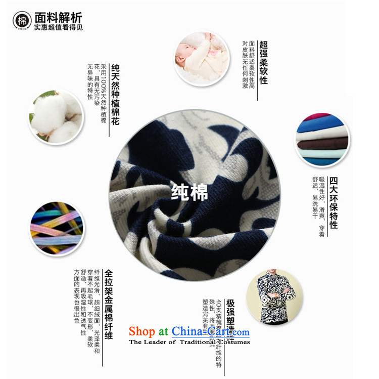 Hannizi men Tang jackets Classical China wind 3D color stamp collar disc detained Chinese men long-sleeved black men165 pictures, prices, brand platters! The elections are supplied in the national character of distribution, so action, buy now enjoy more preferential! As soon as possible.