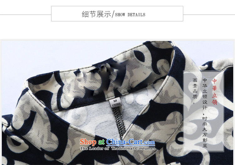 Hunnz men Tang jackets Classical China wind 3D color stamp collar disc detained Chinese men long-sleeved black men 180 pictures, prices, brand platters! The elections are supplied in the national character of distribution, so action, buy now enjoy more preferential! As soon as possible.