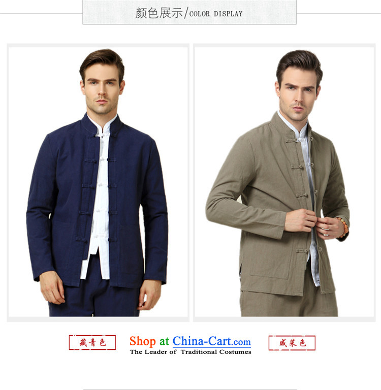 New HANNIZI2015 men Tang China Wind Jacket collar tray clip Sau San men Simple Chinese shirt dark blue聽165 pictures, prices, brand platters! The elections are supplied in the national character of distribution, so action, buy now enjoy more preferential! As soon as possible.