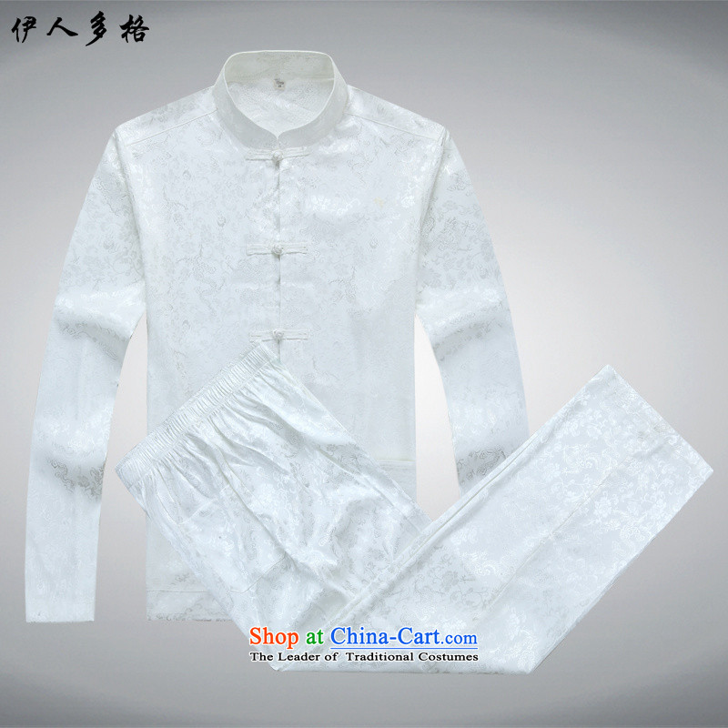 The Mai-Mai multiple cells in the Tang dynasty new elderly men long-sleeved shirts and Tang dynasty national costumes and t-shirt Chinese Tang Kit blouses and trousers Taegeuk Services white T-shirt and pants kit?XXL/180
