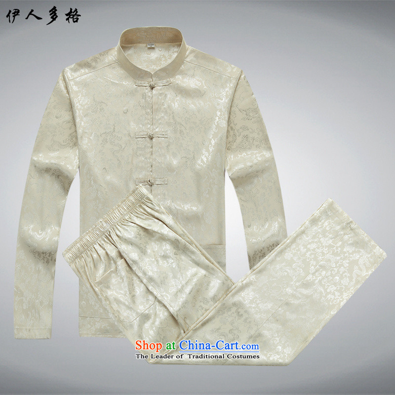 The Mai-Mai more elderly men of long-sleeved Tang Dynasty Package China wind elderly costume Han-chun to intensify the grandfather boxed packaged services serving a ball-tai chi kit shirt with beige pants�XXXXL/190