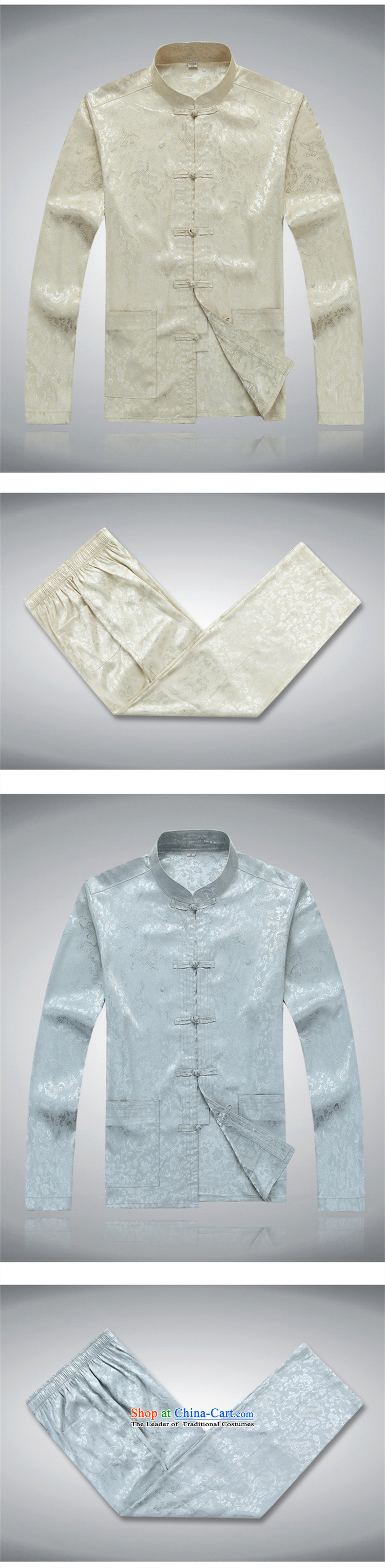 Top Luxury Men long-sleeved Tang Dynasty Package autumn, mock China wind over the life jackets Tang dynasty jogging in Tang Dynasty older Men's Mock-Neck kit shirt beige kit聽185/XXL picture, prices, brand platters! The elections are supplied in the national character of distribution, so action, buy now enjoy more preferential! As soon as possible.