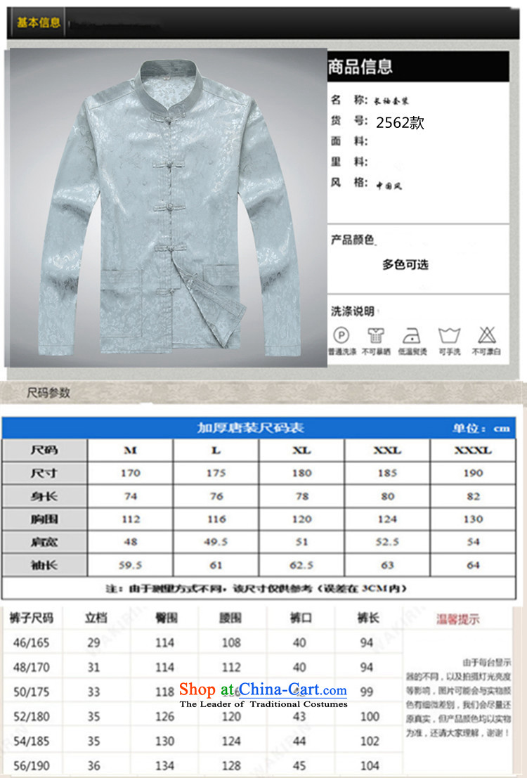 Top Luxury Men long-sleeved Tang Dynasty Package autumn, mock China wind over the life jackets Tang dynasty jogging in Tang Dynasty older Men's Mock-Neck kit shirt White Kit聽165/S picture, prices, brand platters! The elections are supplied in the national character of distribution, so action, buy now enjoy more preferential! As soon as possible.