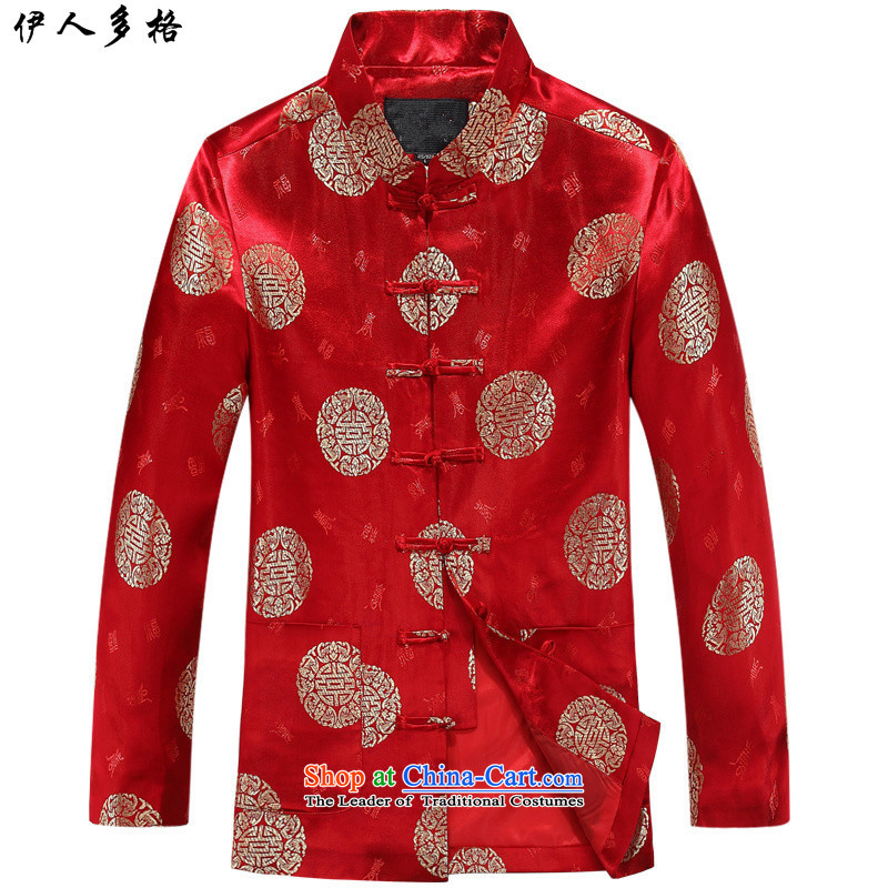 The Mai-Mai multi-spring and fall of older persons in the new couple replacing Tang jackets men and women of Chinese national dress jacket Tang installed life?88011 dress men birthday shirt?160 Code only women