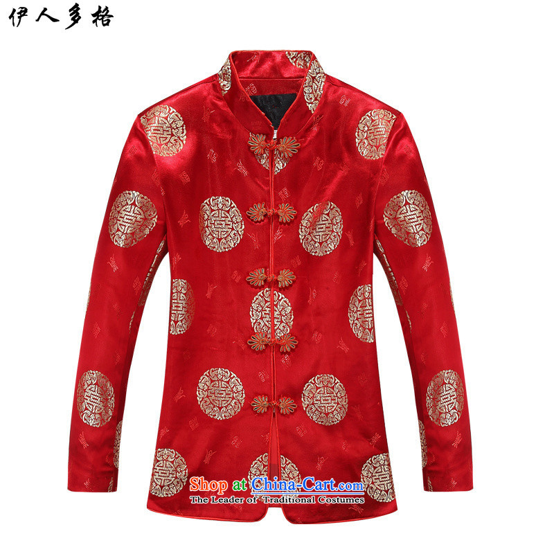 The Mai-Mai Tang Dynasty more men fall with tang jackets of older persons in the Tang dynasty jacket coat long-sleeved autumn and winter, mom and dad couples 88016 Female shirts 160