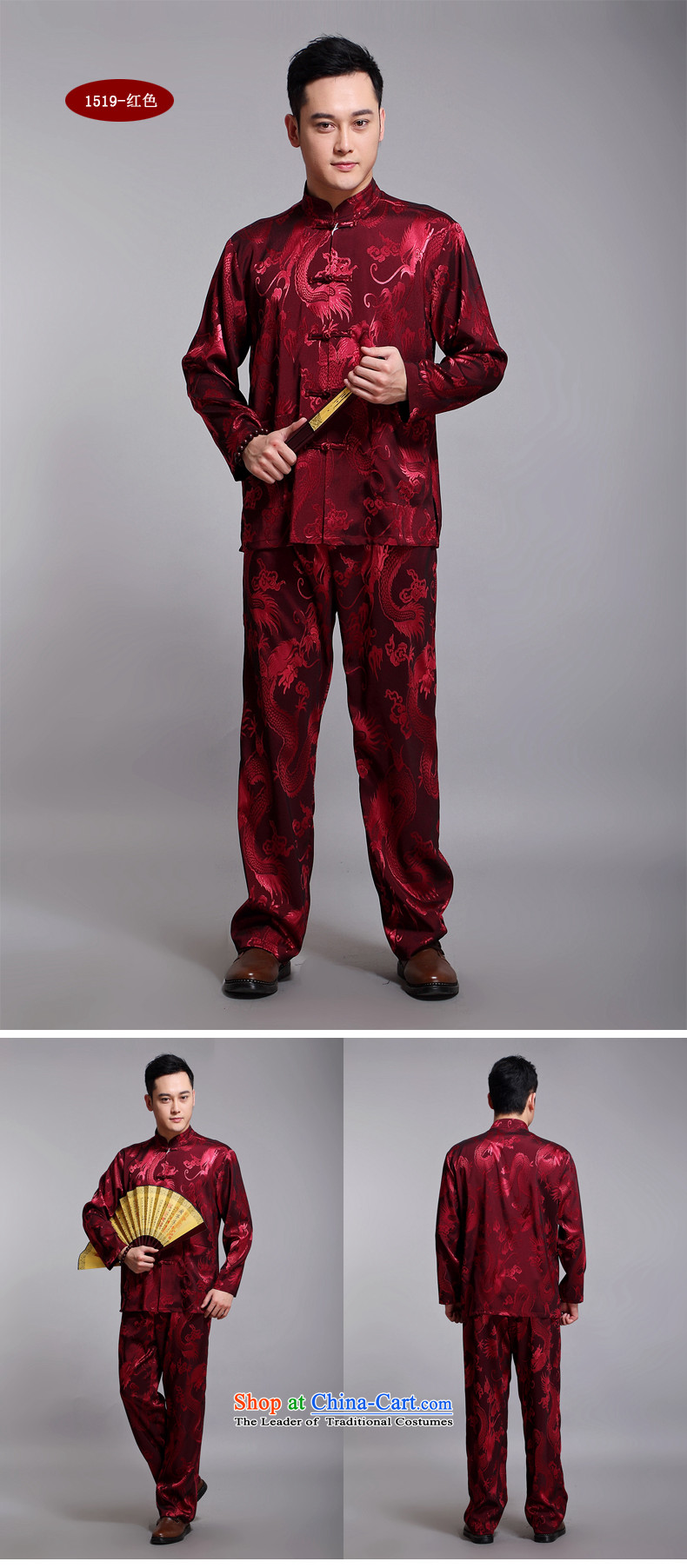Tang Dynasty Men long-sleeved kit autumn and winter new products men cotton linen collar Chinese tunic of older Tang Dynasty Package Boxed聽1519 Black DAD package 185XXXL picture, prices, brand platters! The elections are supplied in the national character of distribution, so action, buy now enjoy more preferential! As soon as possible.