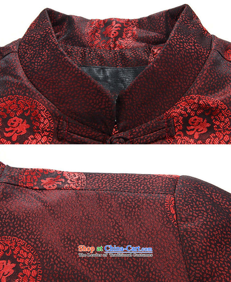Princess Selina Chow (fiyisis autumn men Tang dynasty long-sleeved of older persons in the men's Tang blouses mom and dad couples Tang Dynasty Chinese dress jacket kit聽XXL/185 Ms. men picture, prices, brand platters! The elections are supplied in the national character of distribution, so action, buy now enjoy more preferential! As soon as possible.