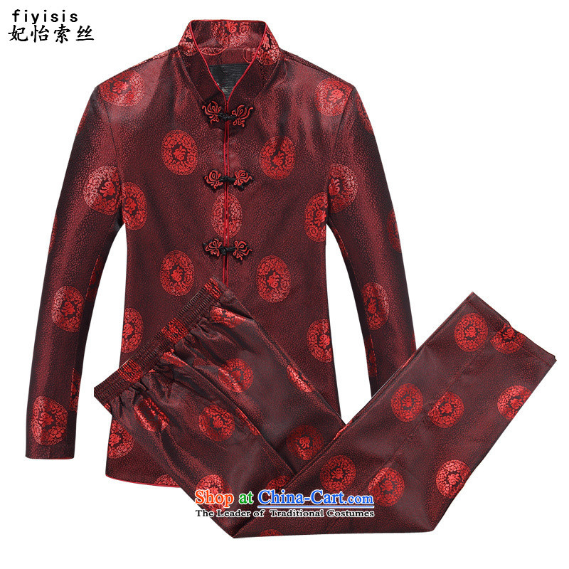 Princess Selina Chow _fiyisis autumn men Tang dynasty long-sleeved of older persons in the men's Tang blouses mom and dad couples Tang Dynasty Chinese dress jacket kit XXL_185 Ms. Men