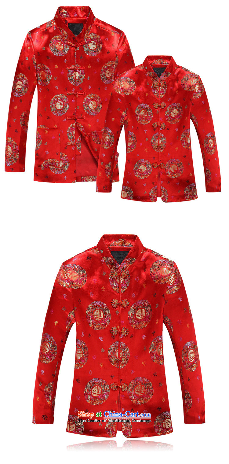 Princess Selina Chow (fiyisis) of older persons in the autumn replacing Tang dynasty couples men long-sleeved birthday too Shou Chinese Dress elderly 88018 light jacket coat聽XL/180 Ms. men picture, prices, brand platters! The elections are supplied in the national character of distribution, so action, buy now enjoy more preferential! As soon as possible.