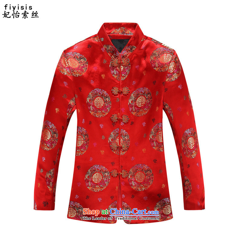 Princess Selina Chow _fiyisis_ of older persons in the autumn replacing Tang dynasty couples men long-sleeved birthday too Shou Chinese Dress elderly 88018 light jacket coat XL_180 Ms. Men