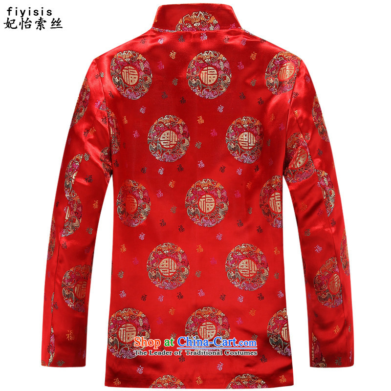Princess Selina Chow (fiyisis) of older persons in the autumn replacing Tang dynasty couples men long-sleeved birthday too Shou Chinese Dress elderly 88018 light jacket coat聽XL/180 Ms. men, Princess Selina Chow (fiyisis) , , , shopping on the Internet