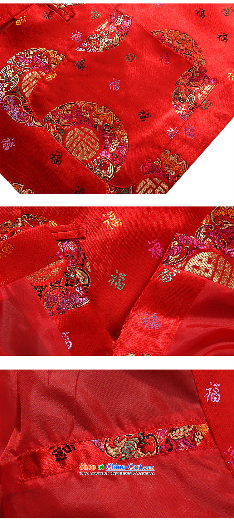 Princess Selina Chow (2015) in the number of older fiyisis jacket couples fall track suit ball Tang Dynasty Chinese Female to Male Male MaleMale) picture M/170 shirt, prices, brand platters! The elections are supplied in the national character of distribution, so action, buy now enjoy more preferential! As soon as possible.
