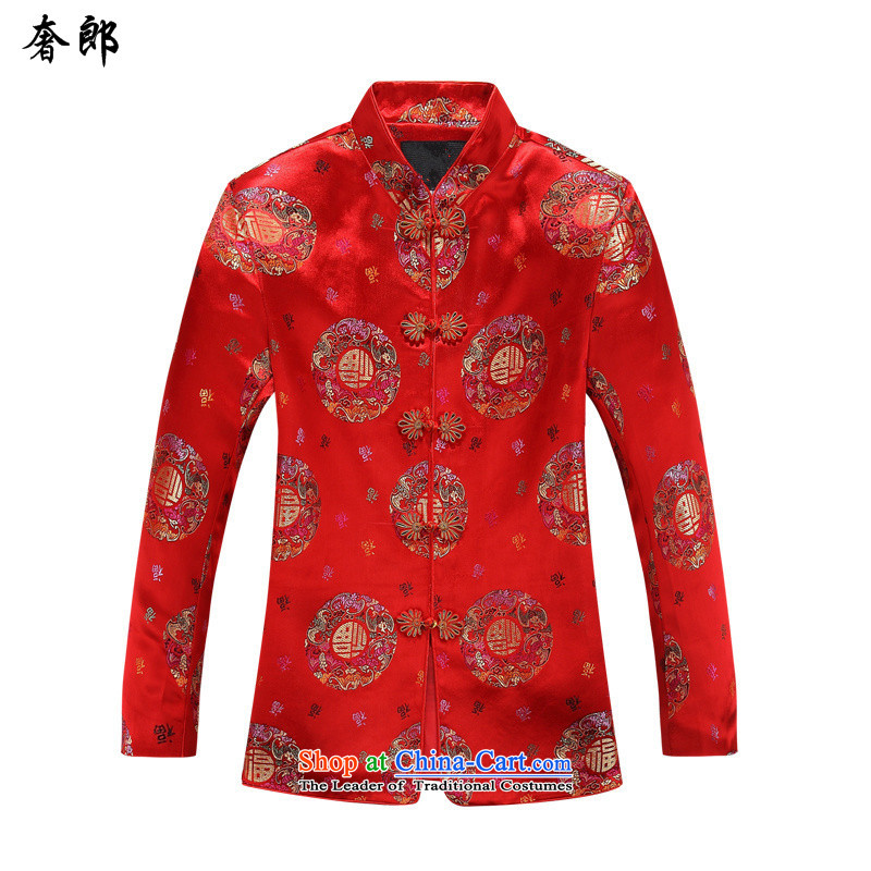 The luxury health autumn and winter new long-sleeved jacket Tang men aged over life couples celebrate the birthday of Chinese dress jacket grandfather Chinese tunic?88018 Female shirts?170