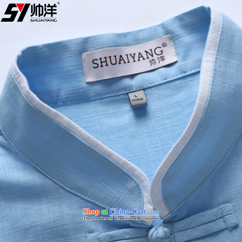 The Ocean 2015 Autumn Load Shuai New Men Tang dynasty cotton Sau San spell long-sleeved jacket kit Chinese clothing trousers China wind in men's navy blue long-sleeved (long pants) 180/XL, Shuai Yang (SHUAIYANG) , , , shopping on the Internet