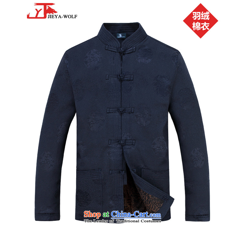 The wolf JIEYA-WOLF2015, Tang Dynasty Package men's autumn and winter Chinese tunic, country leisure plush feather icon cotton coat dark blue blouse Kit +�175/L Pants