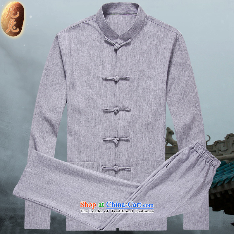 Where the rabbit fall thick cotton linen thick Tang Dynasty Chinese tunic suit male kit men in older replacing father Han-CM03 load grandpa light gray聽175_L