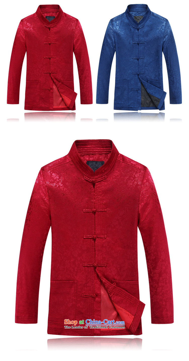 Familiar with the聽new 2015 Autumn, Tang dynasty men in older Tang dynasty jacket long-sleeved sweater Chinese national costumes larger father installed China wind collar disc clip red T-shirt聽170 pictures, prices, brand platters! The elections are supplied in the national character of distribution, so action, buy now enjoy more preferential! As soon as possible.