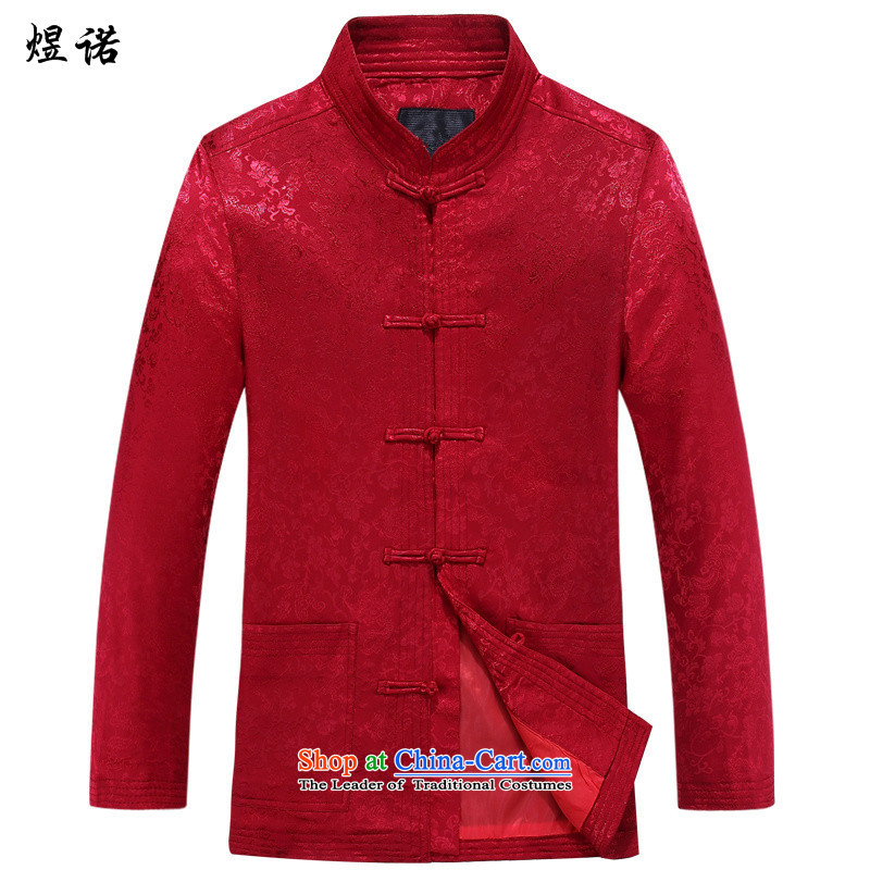 Familiar with the聽new 2015 Autumn, Tang dynasty men in older Tang dynasty jacket long-sleeved sweater Chinese national costumes larger father installed China wind collar disc clip red T-shirt聽170