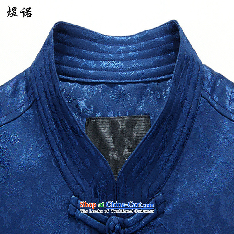 Familiar with the聽new 2015 Autumn, Tang dynasty men in older Tang dynasty jacket long-sleeved sweater Chinese national costumes larger father installed China wind collar disc clip red T-shirt聽with the , , , 170, shopping on the Internet