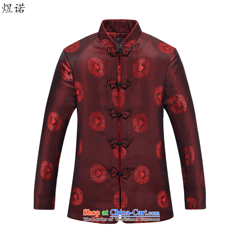 Familiar with the men fall and winter long-sleeved jacket Tang Mock-neck Han-Chinese tunic, elderly men costume clothing couples Tang Jacket coat?women US_ 880.6 shirts?190 only men