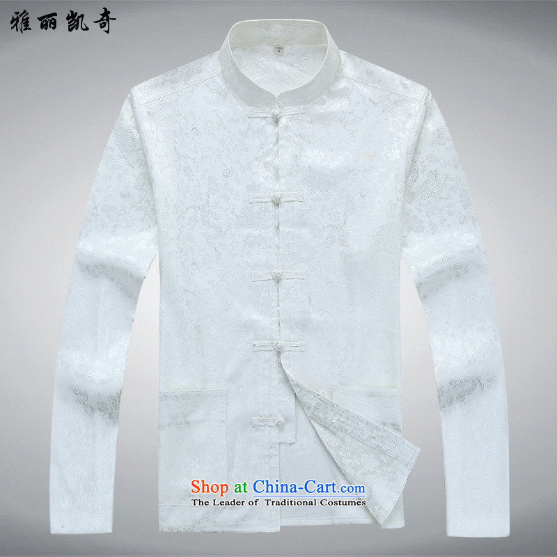 Alice Keci China wind Men's Mock-Neck Shirt snap-men wear long-sleeved shirt Tang Dynasty Chinese shirt improved new collar disc -2562_ White Single Buckle?XXXL_190 T-Shirt