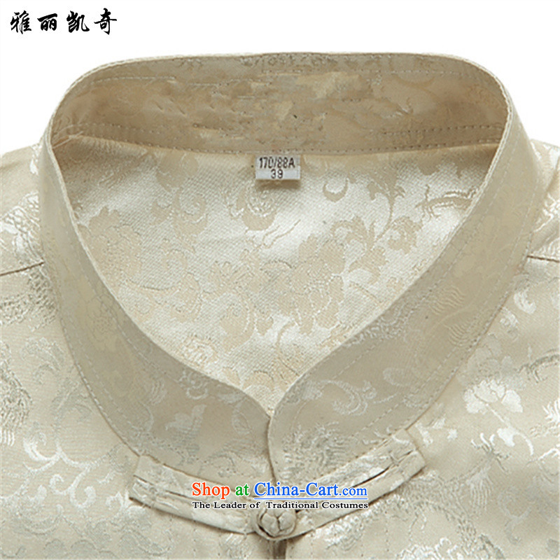 Alice Keci China wind Men's Mock-Neck Shirt snap-men wear long-sleeved shirt Tang Dynasty Chinese shirt improved new collar disc -2562) White single Clip T-shirt XXXL/190, Alice keci shopping on the Internet has been pressed.