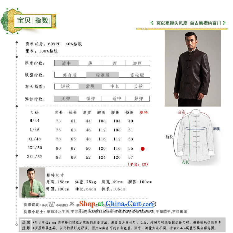 Fudo Kun Code de China wind Men's Jackets Tang dynasty 2015 autumn and winter middle-aged long-sleeved father replacing Chinese clothing brown M/165 picture, prices, brand platters! The elections are supplied in the national character of distribution, so action, buy now enjoy more preferential! As soon as possible.