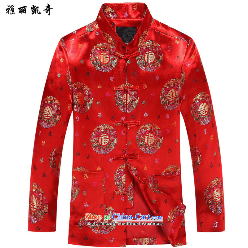 Alice Keci men fall and winter long-sleeved jacket Tang Mock-neck Han-Chinese tunic elderly men in ancient clothing middle-aged couples -8809?8809 men's men?185 only men