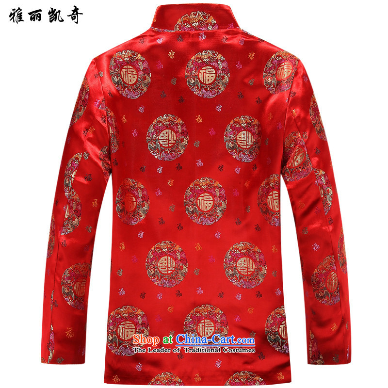 Alice Keci men fall and winter long-sleeved jacket Tang Mock-neck Han-Chinese tunic elderly men in ancient clothing middle-aged couples -8809 8809 men's men 185 only men, Alice keci shopping on the Internet has been pressed.