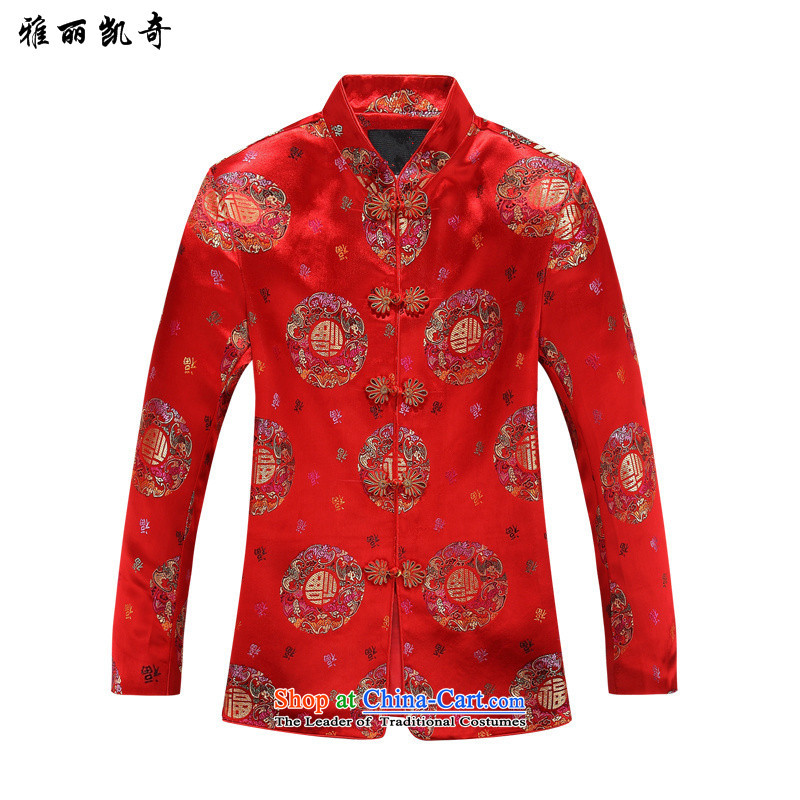 Alice Keci autumn replacing older people celebrate the Tang dynasty long-sleeved jacket Tang dynasty elderly men of older persons in the Tang dynasty couples in spring and autumn jacket -8809?88018 Men Women?175