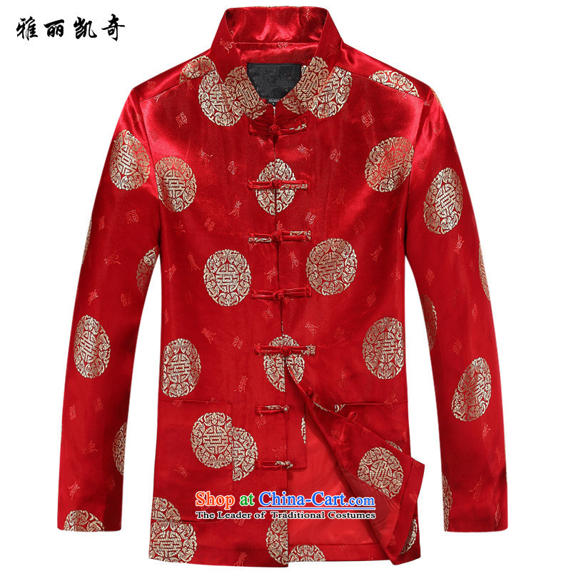 Alice Keci over the life of the elderly couples in Tang jackets older men Tang dynasty improved long-sleeved collar disc spring and autumn detained women clothes -88011 88011?185 men only men