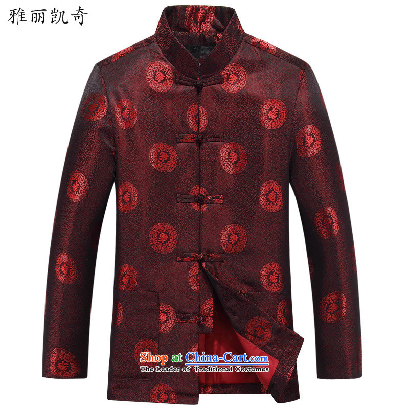 Alice Keci of older persons in the Tang Dynasty Autumn Festival couples China wind clothing men's jackets grandfathers jacket coat -88030 Han-male 88030 170 men only women