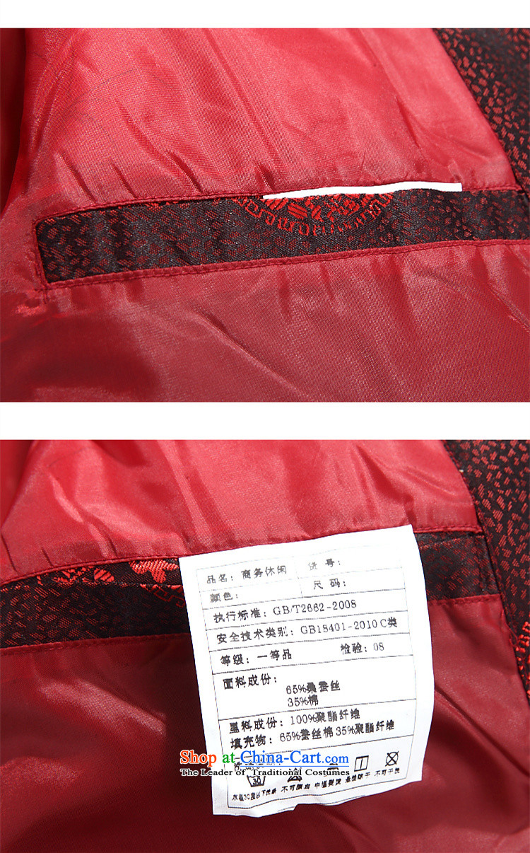 Alice Keci New Men Tang dynasty male jacket long-sleeved sweater older persons wearing male autumn and winter Tang Tang dynasty couples -88030 to men andwomen US$ 880.6180 pictures, prices, brand platters! The elections are supplied in the national character of distribution, so action, buy now enjoy more preferential! As soon as possible.