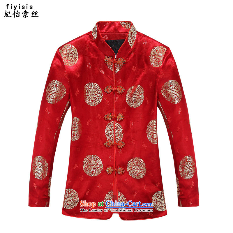 The population in the Princess Selina Chow older men and women Tang dynasty taxi couples Tang blouses red Chinese improved autumn and winter elderly golden marriage life too long-sleeved sweater 88016_,?165 women clothes