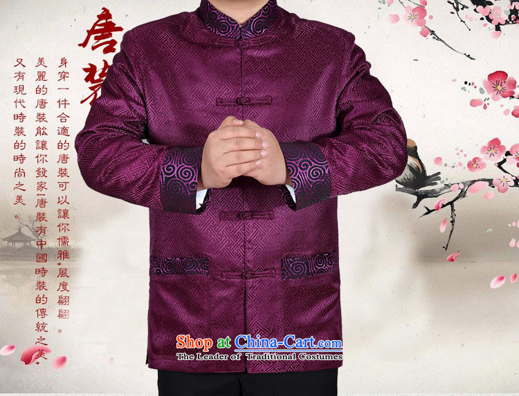 Kanaguri Mouse Tang dynasty Long-sleeve Autumn New Men Tang jackets, GOLD聽M picture jacket, prices, brand platters! The elections are supplied in the national character of distribution, so action, buy now enjoy more preferential! As soon as possible.