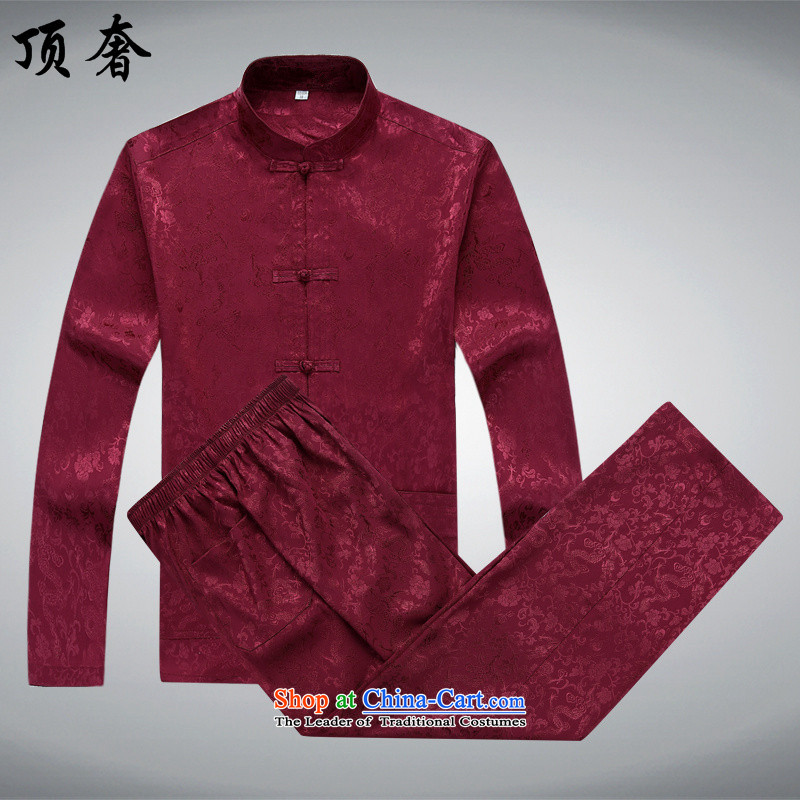 Top Luxury men Tang Dynasty Package Version loose collar China wind Han-soo dress in the older Tang Dynasty Package Boxed grandfather load father BOURDEAUX聽170_M Kit