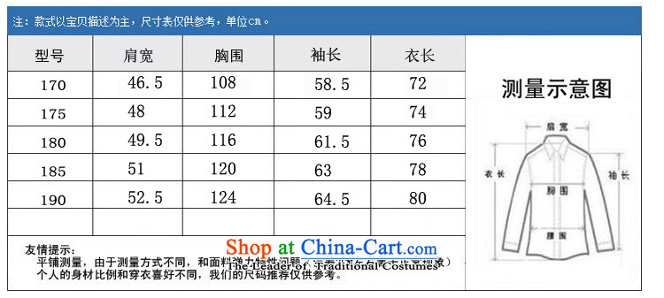 Top Luxury spring and autumn, Tang dynasty men loose version collar China wind Han-soo dress in the Tang dynasty older boys father replacing replacing men's grandfather聽185/XXL blue T-shirt, prices, brand image of Platters! The elections are supplied in the national character of distribution, so action, buy now enjoy more preferential! As soon as possible.