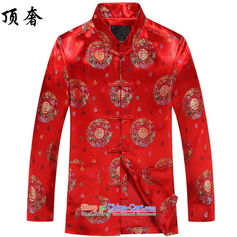 Top Luxury of older women's clothes men Tang Tang dynasty elderly couples mom and dad golden autumn birthday feast birthday with long-sleeved shirt collar 8018 red jacket, men red T-shirt 180 female_