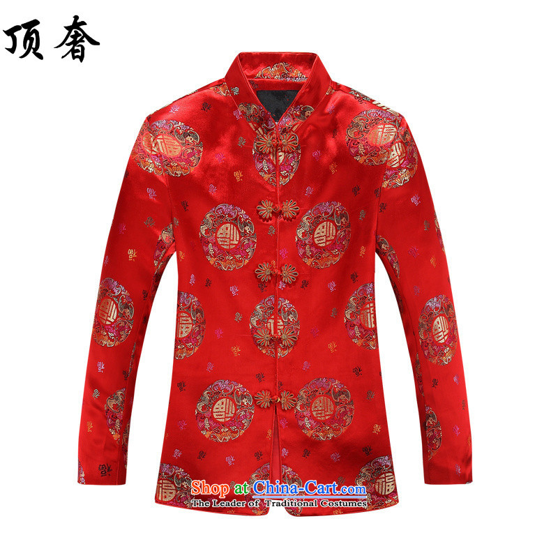 The spring of the top luxury older persons Tang dynasty festive loose version elderly persons in the life of Tang Dynasty birthday of older persons in the spring and autumn jacket -88018 couples men and women, women red T-shirt?, 175 female