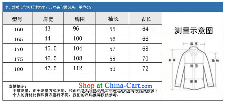Top Luxury in older men and women with taxi fall short-sleeved jacket elderly couples Tang jackets golden marriage celebrated the birthday dress jacket 8016, Han-men red T-shirt聽pictures, women 165 price, brand platters! The elections are supplied in the national character of distribution, so action, buy now enjoy more preferential! As soon as possible.
