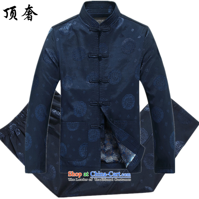Top Luxury men Tang Dynasty Package Chinese Tang dynasty autumn and winter collar long-sleeved men father in the national costumes of the elderly with T-shirt grandfather festive Tang gown, Fu 05 Fuk Field field blue packaged�190/XXXL men
