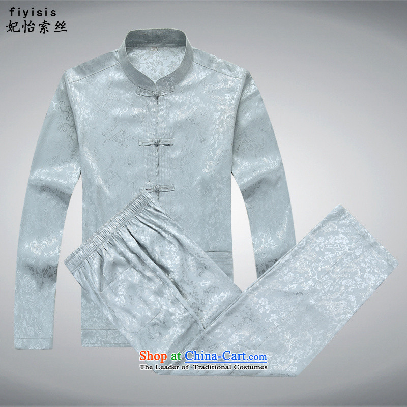 Princess Selina Chow (fiyisis summer men Tang long-sleeved shirt with older persons in the Tang dynasty couples mom and dad golden marriage celebrated the birthday Tang Dynasty Package?175/L Silver Gray