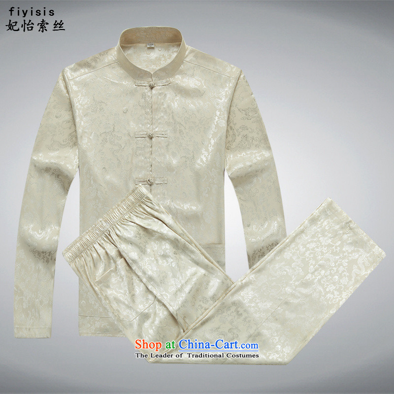 Princess Selina Chow (fiyisis) Men Tang Dynasty Package in the spring and autumn long-sleeved older short-sleeved T-shirt Han-China wind collar disc detained men's father boxed packaged?170/M PERLATO SVEVO