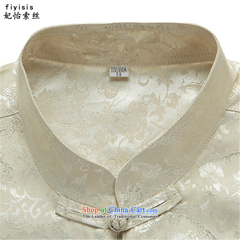 Princess Selina Chow (fiyisis) Men Tang Dynasty Package in the spring and autumn long-sleeved older short-sleeved T-shirt Han-China wind collar disc detained men's father boxed packaged170/M, beige Princess Selina Chow (fiyisis) , , , shopping on the Int