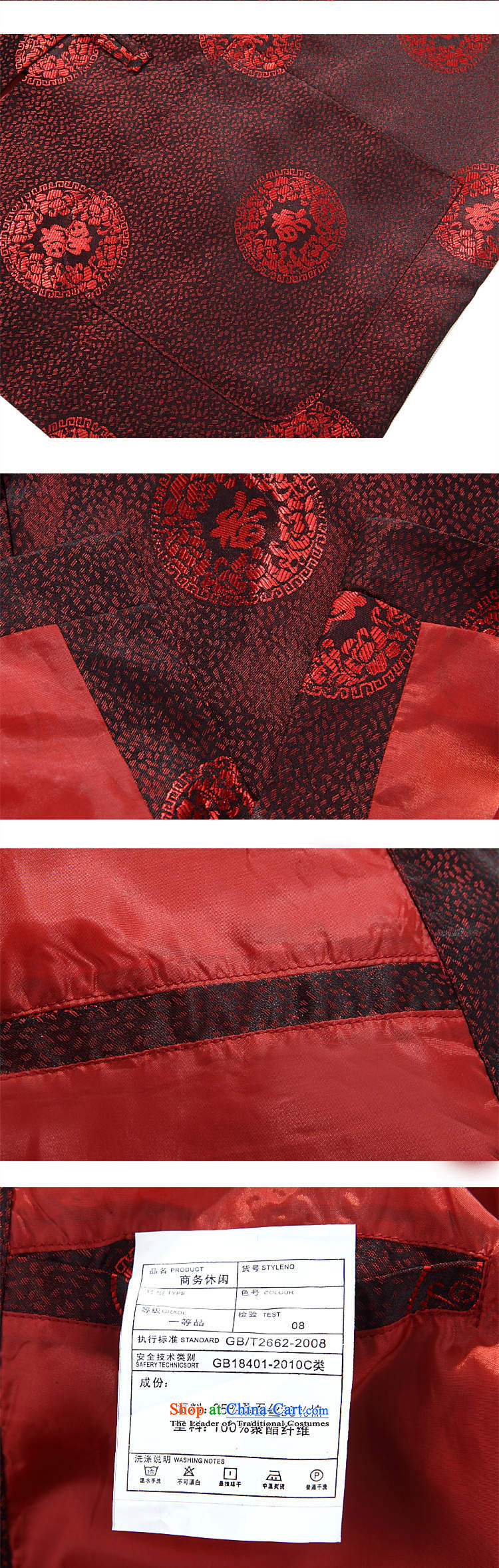 Princess Selina Chow (2015) in the number of older fiyisis Tang dynasty meditation services for couples ball track suit Autumn Chinese Female to Male Male Male) Red Kit聽175/L picture, prices, brand platters! The elections are supplied in the national character of distribution, so action, buy now enjoy more preferential! As soon as possible.